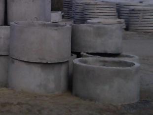 Кольцо бетонное КС 15-6